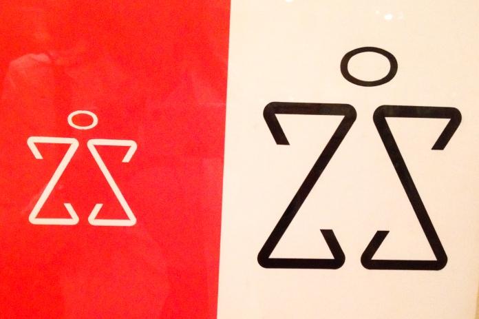 Logomarca da marca Zuzu Angel Foto da exposição Ocupação Zuzu-Itaú Cultural SP-Março a Maio de 2014